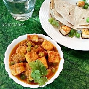 Paneer mattar recipe Easy mattar paneer recipe  Indian mattar paneer Paneer recipes  Polkapuffs  Easy mattar paneer  Restaurant style mattar paneer