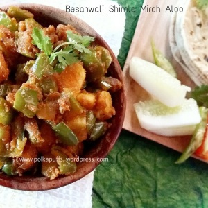 Besanwali Shimla Mirch Aloo Aloo Shimla mirch Indian recipes Simla Mirch ki sabji capsicum cooked in Indian style with potatoes Chickpea flour recipes Polkapuffs North Indian recipes Lunch box ideas Easy Indian side dish recipe
