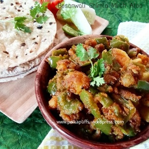 Besanwali Shimla Mirch Aloo Aloo Shimla mirch Indian recipes Simla Mirch ki sabji capsicum cooked in Indian style with potatoes Chickpea flour recipes Polkapuffs North Indian recipes Lunch box ideas Easy Indian side dish recipe