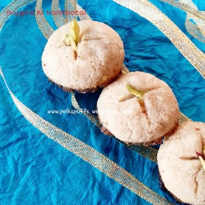 https://polkapuffs.wordpress.com/2015/10/09/rajgira-halwa-amaranth-fudge-glutenfree-fudge-navratri-vrat-recipe-fasting-menu-for-navratri-festival/