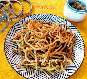Masala sev recipe How to make masala sev Teekha sev recipe Indian snack Savoury snacks Diwali recipes Besan sev recipe  Kara Sev recipe