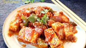 How to make schezwan paneer Easy recipe for chilly paneer Polkapuffs