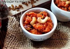 How to make gajar ka Halwa instant gajar ka halwa easy recipe for gajar ka halwa Polkapuffs recipes Indian dessert carrot halwa