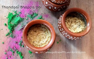 Thandaai flavoured Bhapa Doi Polkapuffs recipe Bhapa Doi recipe Bengali sweet dish recipe How to make Bhapa Doi at home Holi recipes