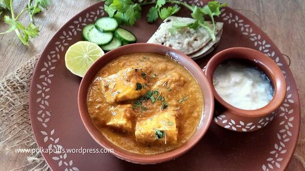 Shahi paneer recipe How to make restaurant style shahi paneer Polkapuffs recipes North Indian main course